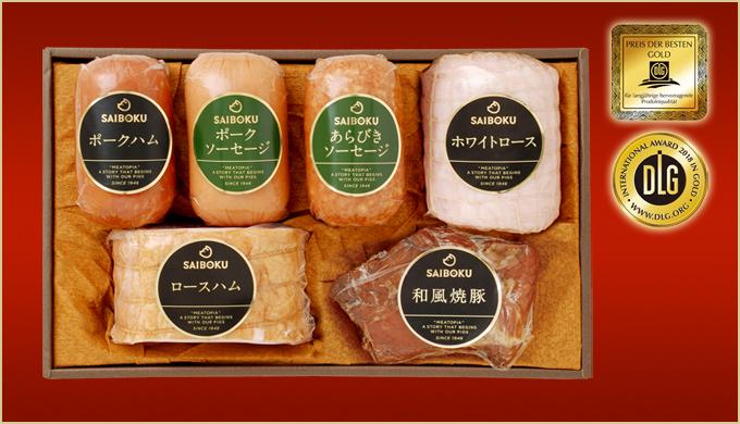 ハム・ソーセージ・焼豚のセット 100FD【送料込】