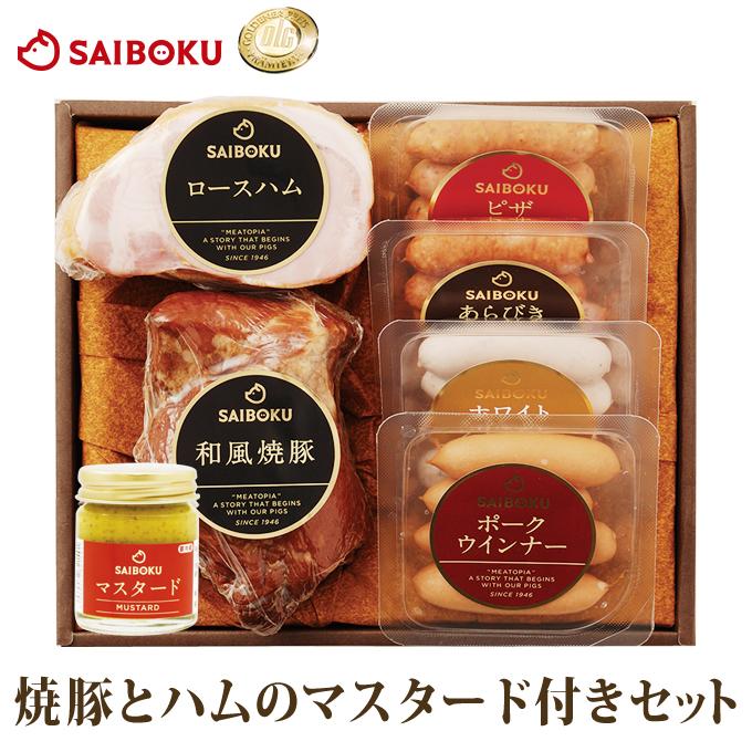 【送料込】和風焼豚とロースハム、ウインナー4種のギフト