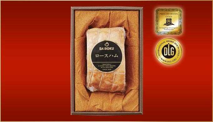 【40FA】ロースハムのギフト ゴールデンポーク